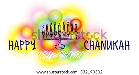 Chanukah hanukkah traditional jewish holiday doodle symbols set isolated vector illustration. Hand drawn menorah with bright rainbow background and an inscription Happy Chanukah - stock vector