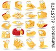 cheese icon character collection - stock vector