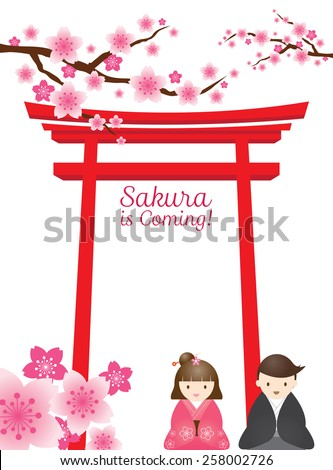 Cherry Blossoms or Sakura flowers with Torii Gate and Couple - stock vector