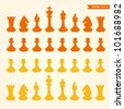 chess pieces vector - stock photo