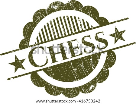 Chess with rubber seal texture - stock vector