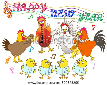 Chicken chick greeting card chicken chick stock photo photo vector chicken and chick greeting card chicken and chick to sing a song in celebration of m4hsunfo Images