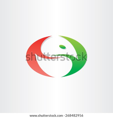 chicken in egg stylized symbol - stock vector