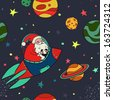 Childish Christmas pattern with space elements and Santa Claus flying in a rocket. Spaceship, planets, moons, stars, solar system. - stock