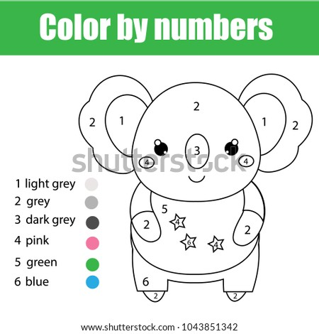 Coloring Page With Cute Koala Color By Numbers Printable Activity