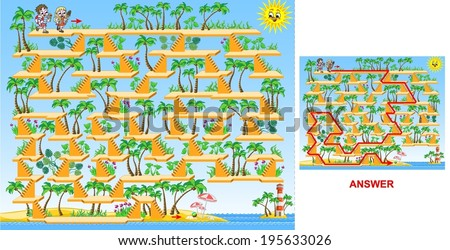 Children going to the beach (hard) - maze game for kids Help children to find a way to reach the sea. - stock vector