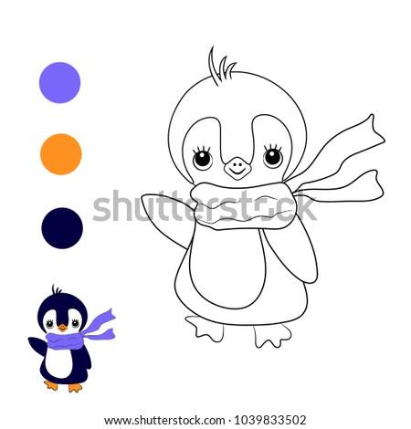childrens coloring book example children preschool stock vector