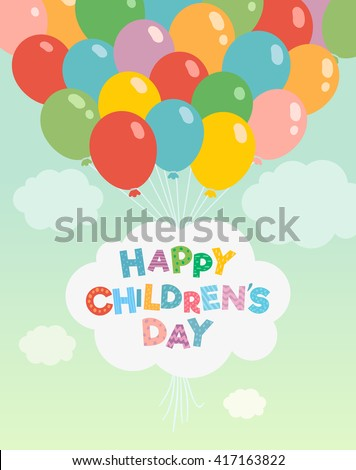 Children's day vector background. Cloud with Children's Day title, balloons. Happy children's day colorful card.