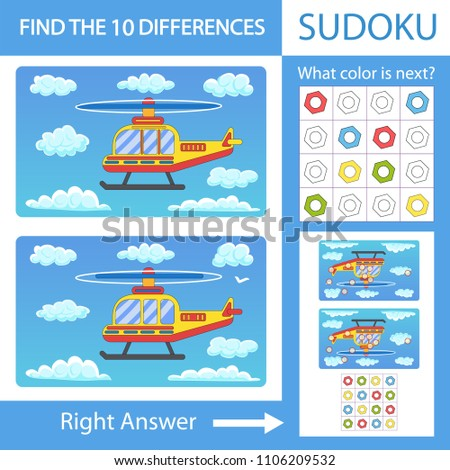 Children Worksheets Mathematical Game Find Difference Stock Vector ...