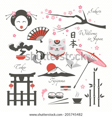 China asia symbols culture luck collection element sakura tea cup character temple pagoda   oriental capital - stock vector