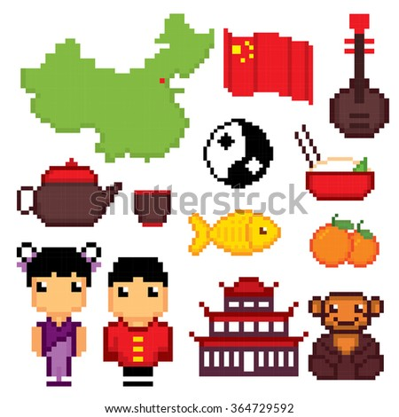 China Culture Symbols Icons Set Pixel Stock Vector Hd Royalty Free