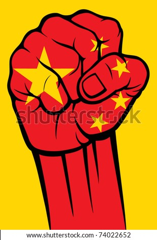china fist - stock vector