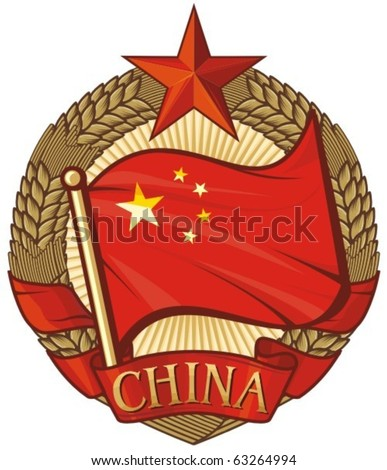 china flag and wreath of wheat - stock vector