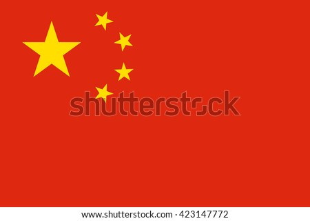 China flag, official colors and proportion correctly. National China flag. China flag vector. China flag correct. China flag drawing. China flag Image. China flag JPG. China flag JPEG. China flag EPS.