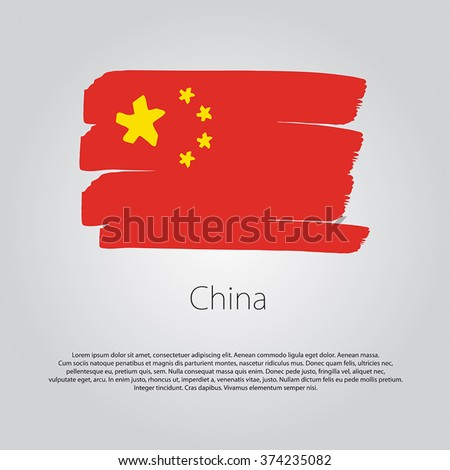 China Flag with colored hand drawn lines in Vector Format - stock vector