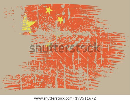 China grunge flag - stock vector