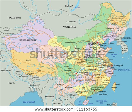 China Highly Detailed Editable Political Map Stock Photo Photo