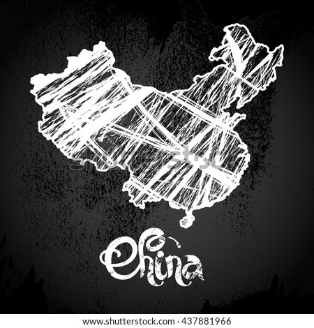 China lettering. Vector white map on black chalkboard - stock vector
