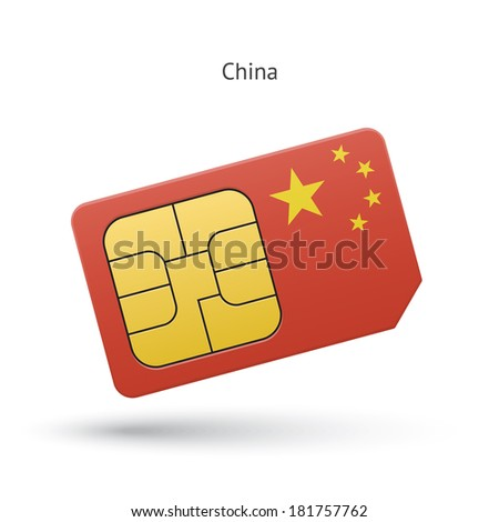 China mobile phone sim card with flag. Vector illustration. - stock vector