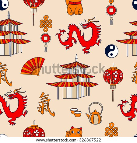 China's icons hand drawn seamless pattern. Doodle background vector. Set of chinese symbols: symbols of good luck and prosperity