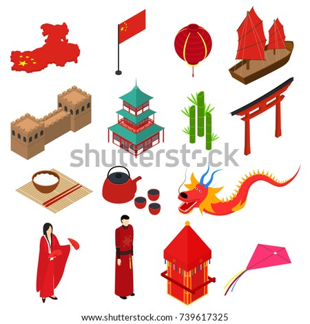 China Touristic Symbols Isometric View Design Stock Vector 2018