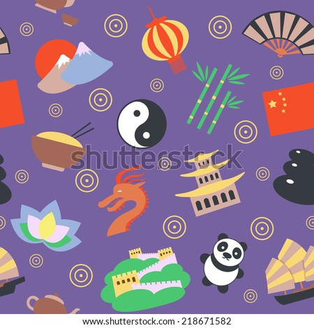 China travel traditional culture symbols seamless pattern vector illustration - stock vector