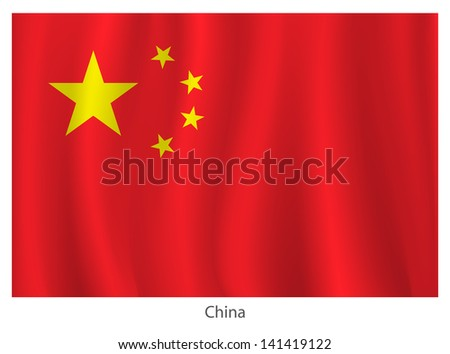 China vector flag - stock vector