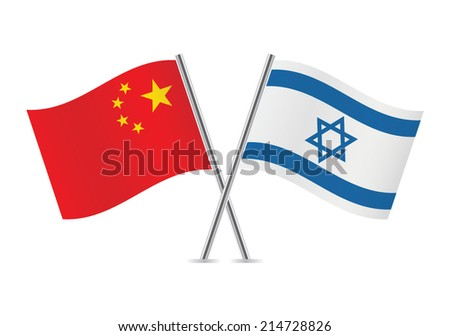 Chinese and Israeli flags. Vector illustration. - stock vector