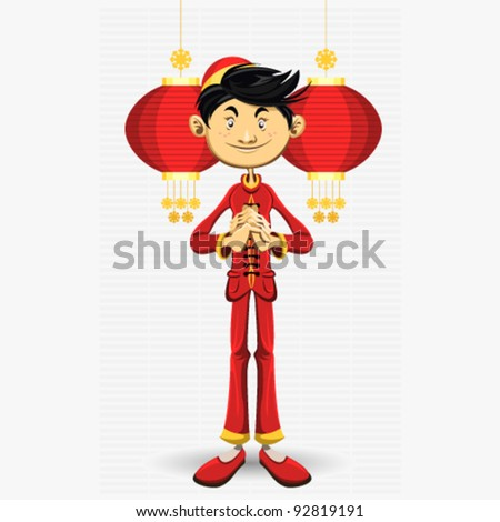 Chinese Boy New Year Greeting Card - stock vector