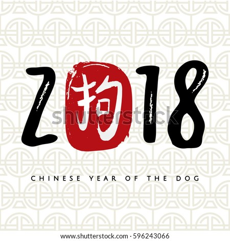 modern chinese writing Written vernacular chinese this is commonly called standard written chinese or modern written chinese to avoid and was used to write classical chinese.