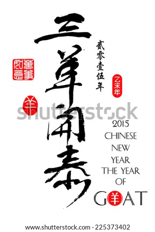 Labelstrademarks moreover Volvo A25b Manuals moreover 2015 Goat Year Monkey furthermore Edmond Music Inc likewise Graphic Design Flat Set Stock Vector Image 42239192. on best buy serial