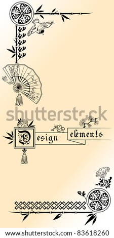 chinese card 2 - stock vector