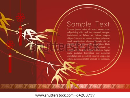Chinese card design with bamboo on red background. - stock vector