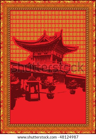 Chinese castle with dragon and a phoenix on the border - stock vector