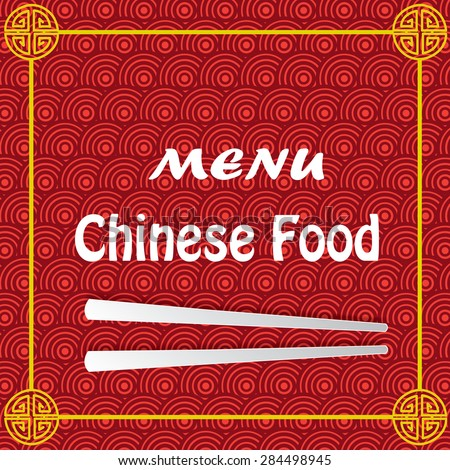 Chinese Cuisine Symbol Food Vector Illustration Stock Vector