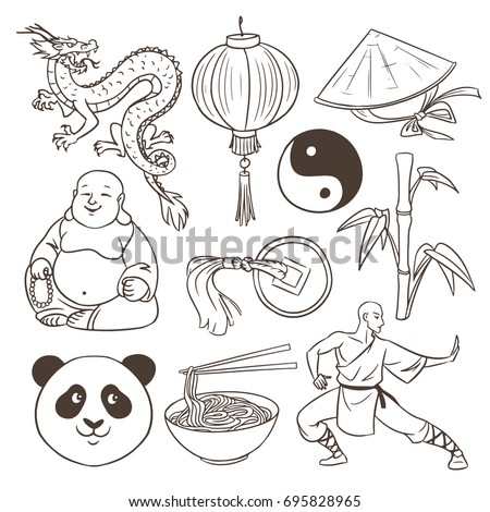Chinese Culture Illustrations Set Hand Drawn Stock Photo Photo