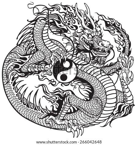Chinese Dragon Holding Yin Yang Symbol Stock Vector 266042648