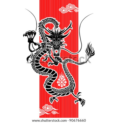 Chinese Dragon New Year - stock vector