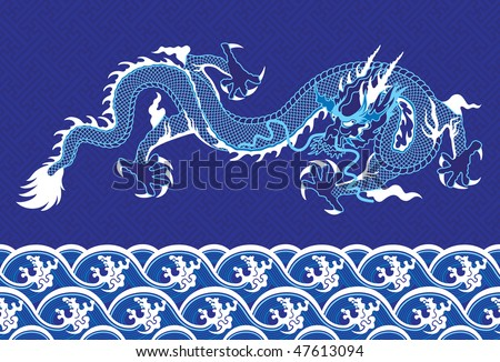 Chinese Dragon on the sea - stock vector