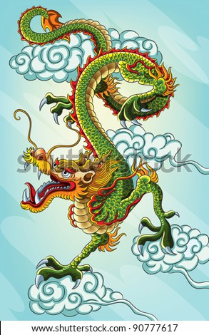 Chinese Dragon Painting (EPS 10 file version) - stock vector