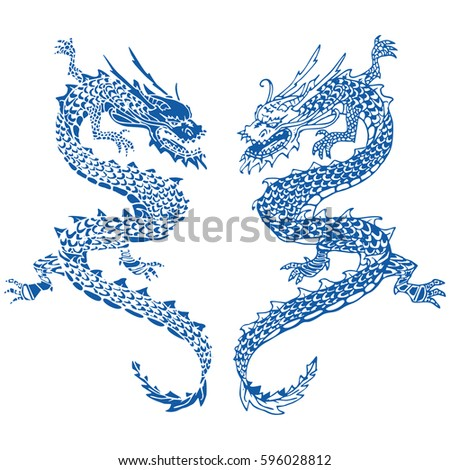 Chinese dragon tattoo hand draw vector stock vector 586729361 chinese dragon tattoo hand draw vector illustration ccuart Images