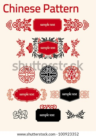 chinese elements pattern 32 (label and tag) - stock vector