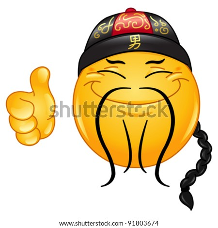Chinese emoticon with thumb up