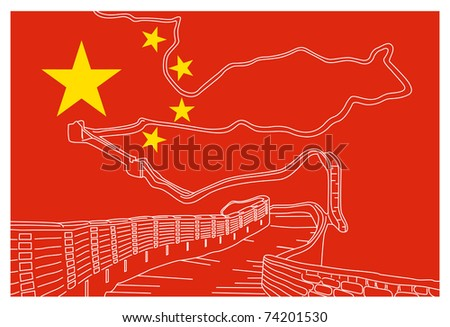chinese flag with great wall sketch - stock vector