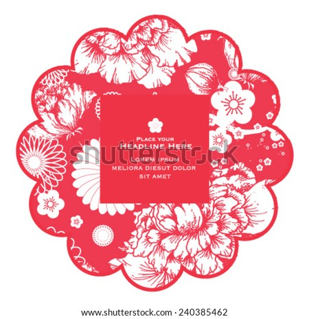 chinese flower chinese new year emblem template vector/illustration