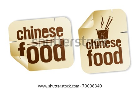 Chinese food stickers set. - stock vector