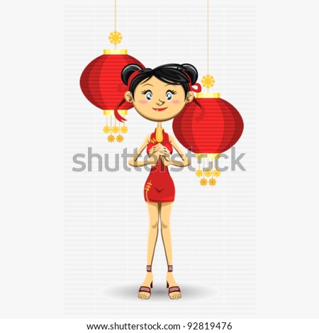 Chinese Girl New Year Greeting Card - stock vector