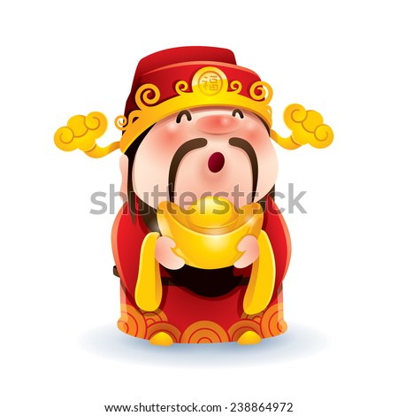 Chinese God of Wealth - stock vector