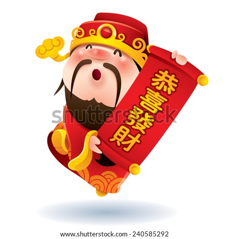 "Chinese God of Wealth. The Chinese text in the image: ""Gong Xi Fa Cai"" means ""May you have a prosperous New Year"" - stock vector"