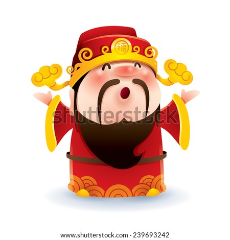 Chinese God of Wealth. Translation of text: Prosperity - stock vector